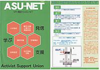 130408asunet_2